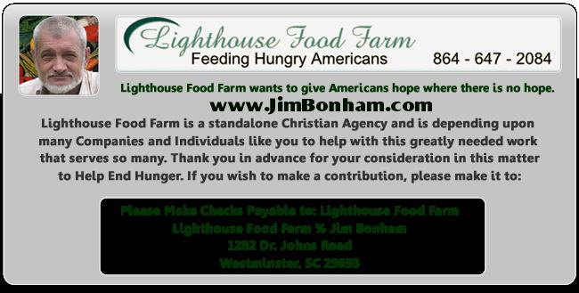 Lighthouse Food Farm Signature